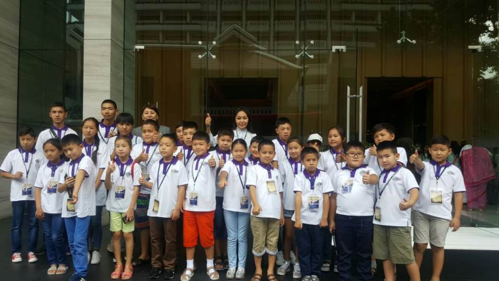 International Olympiad in Thailand